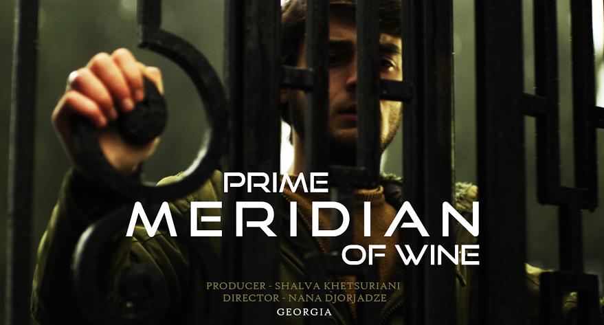 ქართულ ღვინოზე გადაღებულმა ფილმმა, ჰოლივუდის დოკუმენტური ფილმების ფესტივალზე გაიმარჯვა